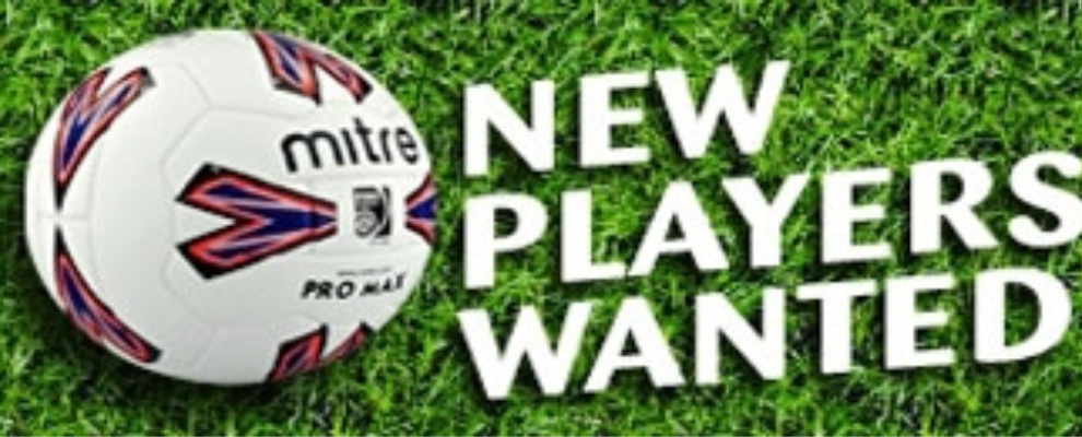 U7 (Yr 2) Players Wanted